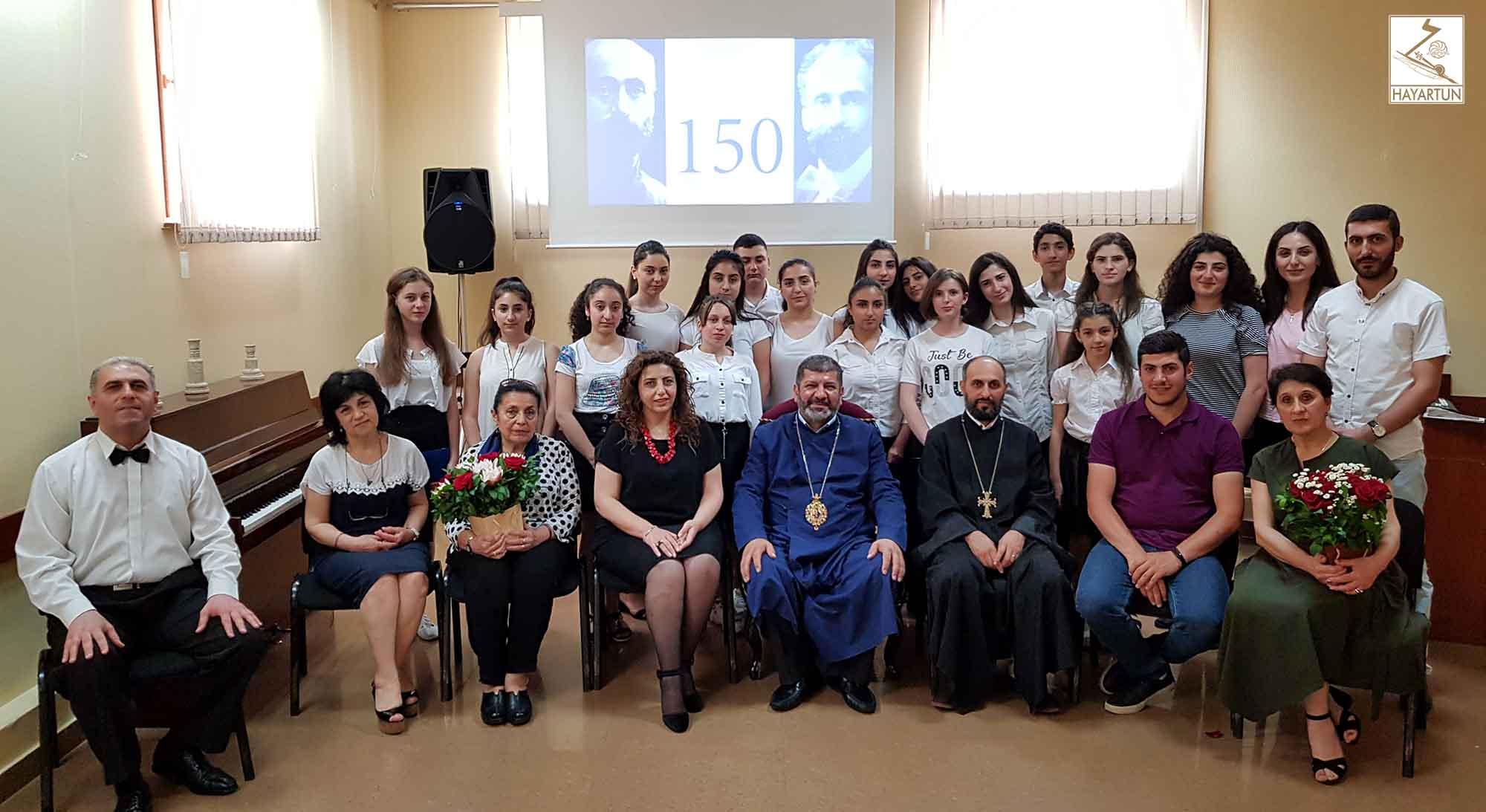 Мероприятие субботней школы «Сурб Григор Нарекаци» Епархии ААЦ в Грузии, посвященное 150-летнему юбилею архимандрита Комитаса