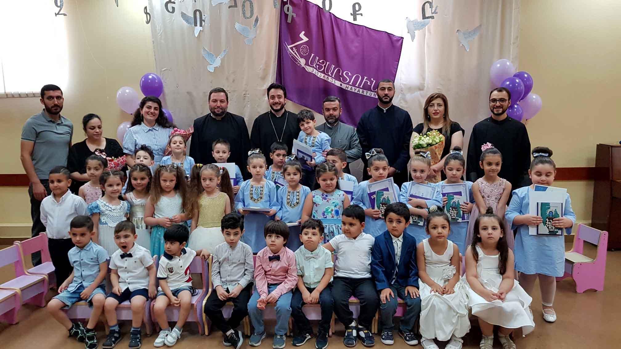 Выпускной праздник в детском саду «Сурб Мовсес Хоренаци»