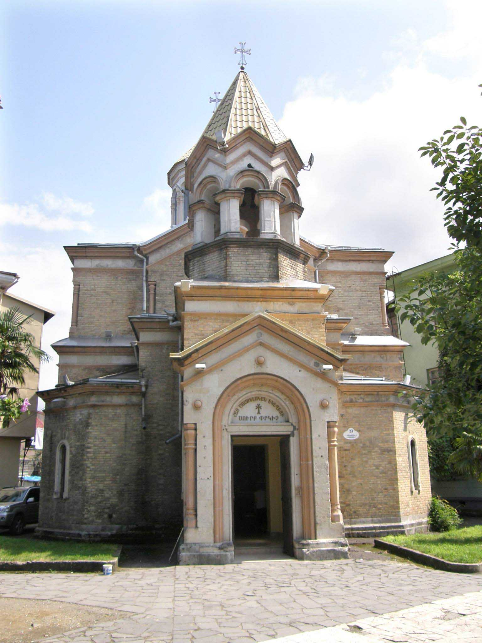 https://armenianchurch.ge/images/stories/ekegheciner/Batumi/surb_phrkich/q._batumi_surb_prkich_3.jpg